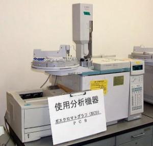 PCB分析の使用分析機器