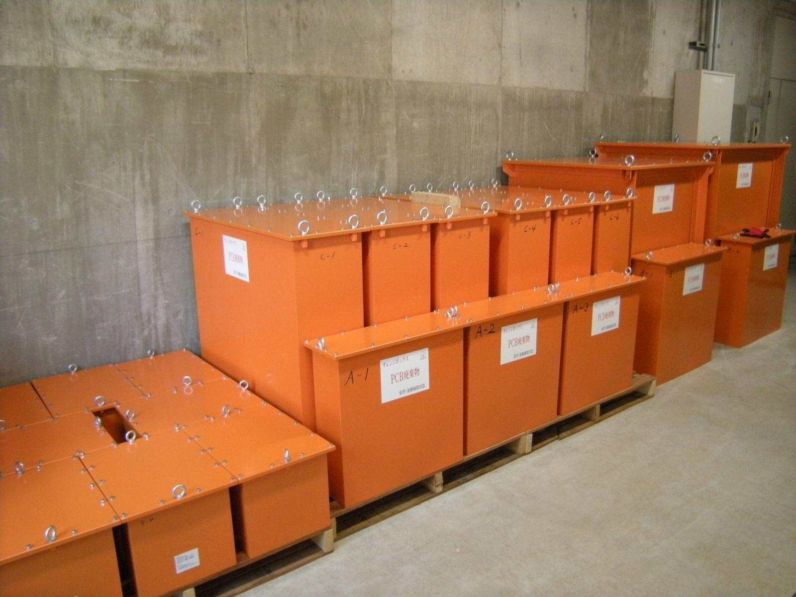 オレンジボックス収納作業