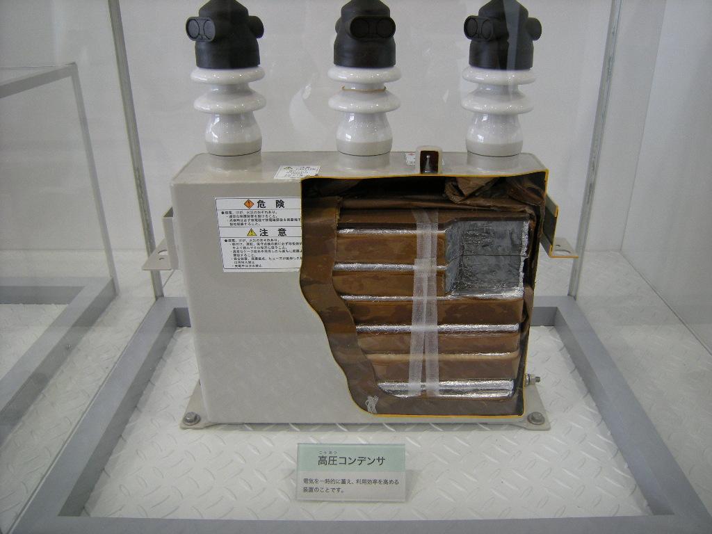 高濃度PCBのコンデンサー
