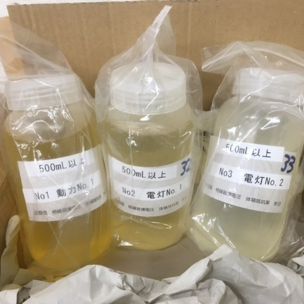 変圧器絶縁油の性状分析